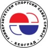 University Sport Federation of Serbia logo